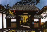 桐生の旧家 田村家Kiryu coutry House (TAMURA Family)