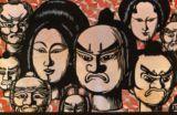 文楽の頭The head of a Bunraku puppet