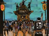 日本の祭り 鹿沼市Kanuma City Festival