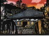 金龍寺と義貞像Konryu Temple and Statue of Yoshisada