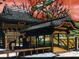 足利 ばん阿寺Banaji Temple, Ashikaga