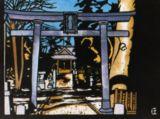 足利 八幡様Hachiman-sama, Ashikaga